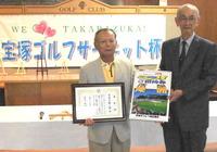 10・09 宝塚サーキット杯決勝で優勝した宇都一博さん(左)