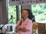 2012_0905シニアオープン決勝0005