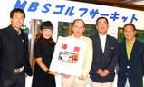 09・10 MBSサーキット入賞者