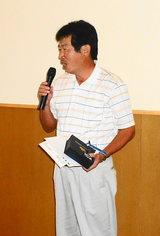 前田さんの優勝スピーチ