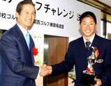 つるやの西村社長から優勝カップ授与される青野憲太郎くん