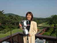 関西女子シニア選手権優勝の内野寿賀子さん