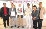 2011・05 優勝の辻坂 勝行さん(中央)