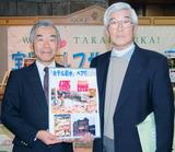 11・01 右が優勝者の上野さん、左は宝塚GC小林支配人