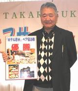 11・04 4月大会優勝の鷹見陽平さん