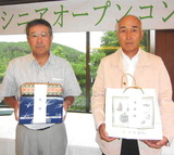 2010・7 シニアOPEN 優勝の前川紘一さん(左)