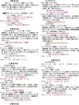 スポニチCC樹木調べ(9H〜13H)