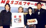 07年度1月小野さん金山さんおめでとうございます