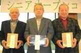 10・03 シニアOPEN 藤田さん、杉崎さん、中島さん