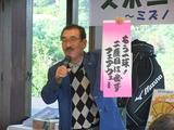 2012_1107シニアオープン決勝0005