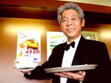 中尾正文レストランマネージャー