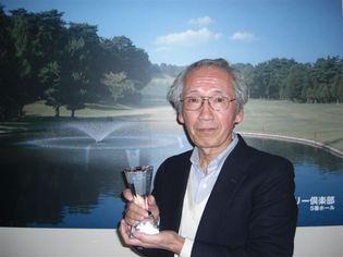 春分の日杯梅(62歳以上)優勝の城島護彦さん