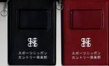 新カードホルダー(左が男性用・右が女性用)
