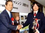 つるやカップ女子の部・優勝の辻美咲さん(左・つるや西村社長)