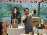 2012_0307シニアオープン決勝0007