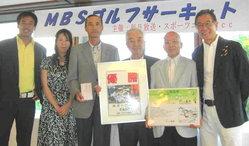 10・06 MBSサーキット優勝の高草さん