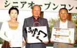 シニアオープン(左から井出さん・中島さん・平野さん)