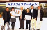 左から岸田(2位)、山田プロ、澤田(優勝)