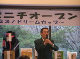 2012_0307シニアオープン決勝0005