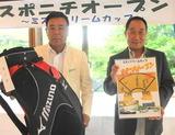 11・08 スポニチオープン、ネットの部優勝の村上守さん