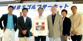 2009・9 MBSサーキット表彰選手