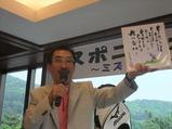 2012_0509シニアオープン決勝0011