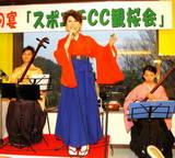 観桜会(翔田ひかりさんの民謡)