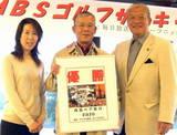 井上プロ・優勝の山本明さん・鈴木啓司さんです