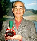 建国記念日杯・Bクラス優勝松岡瞭さんおめでとうございます♪