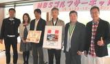 11・04 MBSサーキット 真ん中が優勝の芳里義雄さん