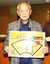 97歳石山さんいつまでもお元気で。