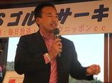 2011_1116シニアオープン決勝南出仁寛さん