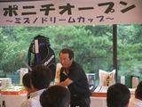 8・1田中プロ