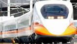 台湾新幹線カックイイ