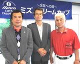 11・06 グロスの部上位入賞者 尾上さん、新木さん、梶原さん