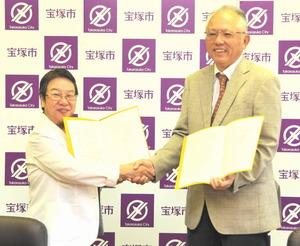 10・09 災害時支援協力に関する協定調印式