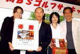 5月MBSサーキット(新井敬子プロ・朝倉さん・金山さん・青木さん)