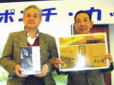 優勝松永さん・左とジャンケン優勝石井さん・右