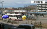 バスJR宝塚停留所