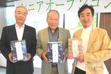 11・05 シニアオープン優勝の中島三郎さん