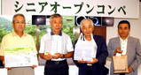09・7 シニアOPEN 優勝は右から2人目の高草さん