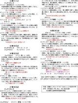 スポニチCC樹木調べ(14H〜18H)