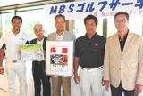 2010・7 MBSサーキット入賞者のみなさん