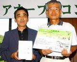 07・9 シニアオープン優勝の龍野さん・特別賞松村さん