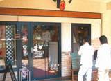 焼肉「あしん」花の道店