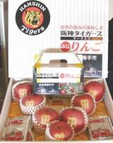阪神タイガースりんご販売していま〜す