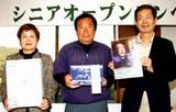 レディス賞酒井さん、優勝山中さん、特別賞田中さん