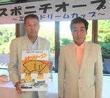 11・09 優勝の前川さん