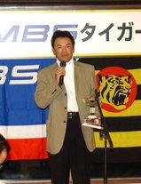 和田コーチおめでとう!