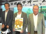 11・06 スポニチオープンネットの部優勝の徳原さん(中央)